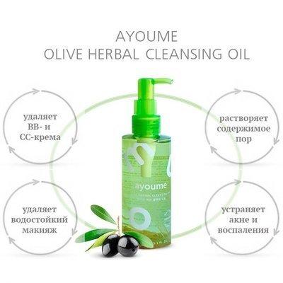 Гидрофильное масло Ayoume Olive Herbal Cleansing Oil (150 мл)