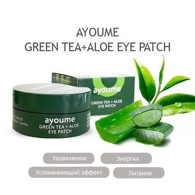 Гидрогелевые патчи с зеленым чаем и алоэ Ayoume Green Tea + Aloe Eye Patch (60 шт)
