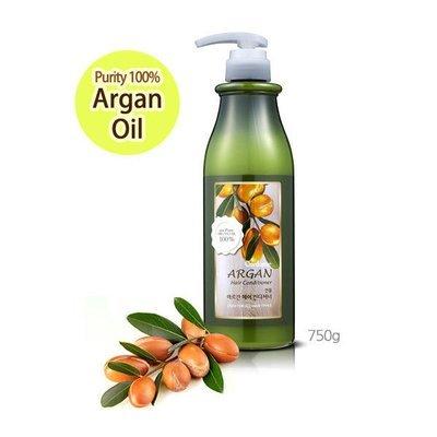 Кондиционер для волос с аргановым маслом Confume Argan (750 мл)