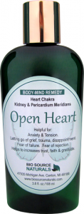 Open Heart Body-Mind Lotion 3.8 fl oz (112 ml) BSNOPEN