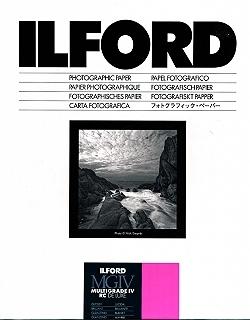 "Ilford Multigrade IV Glossy 8x10"" 20.3x25.4cm 25 pack"
