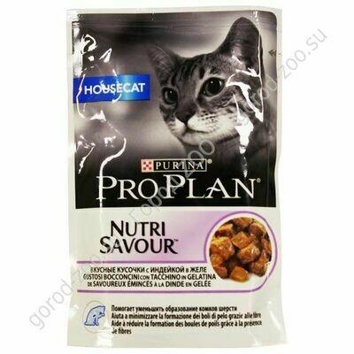 ПроПлан 85г д/кошек домашних Индейка