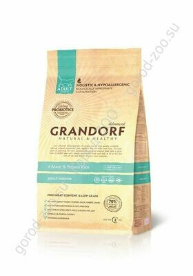 Грандорф GRANDORF CAT 4 Meat&Rice PROBIOTIC INDOOR (4 мяса с рисом и пробиотиками для кошек) 400гр