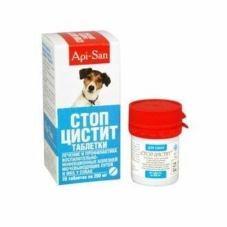Стоп-Цистит д/собак таблетки (20 шт)