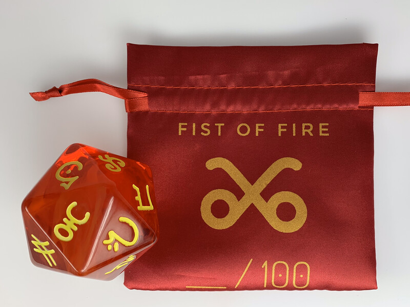 Fist of Fire • LIMITED EDITION