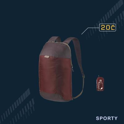 დასაკეცი ყავისფერი ჩანთა 10L