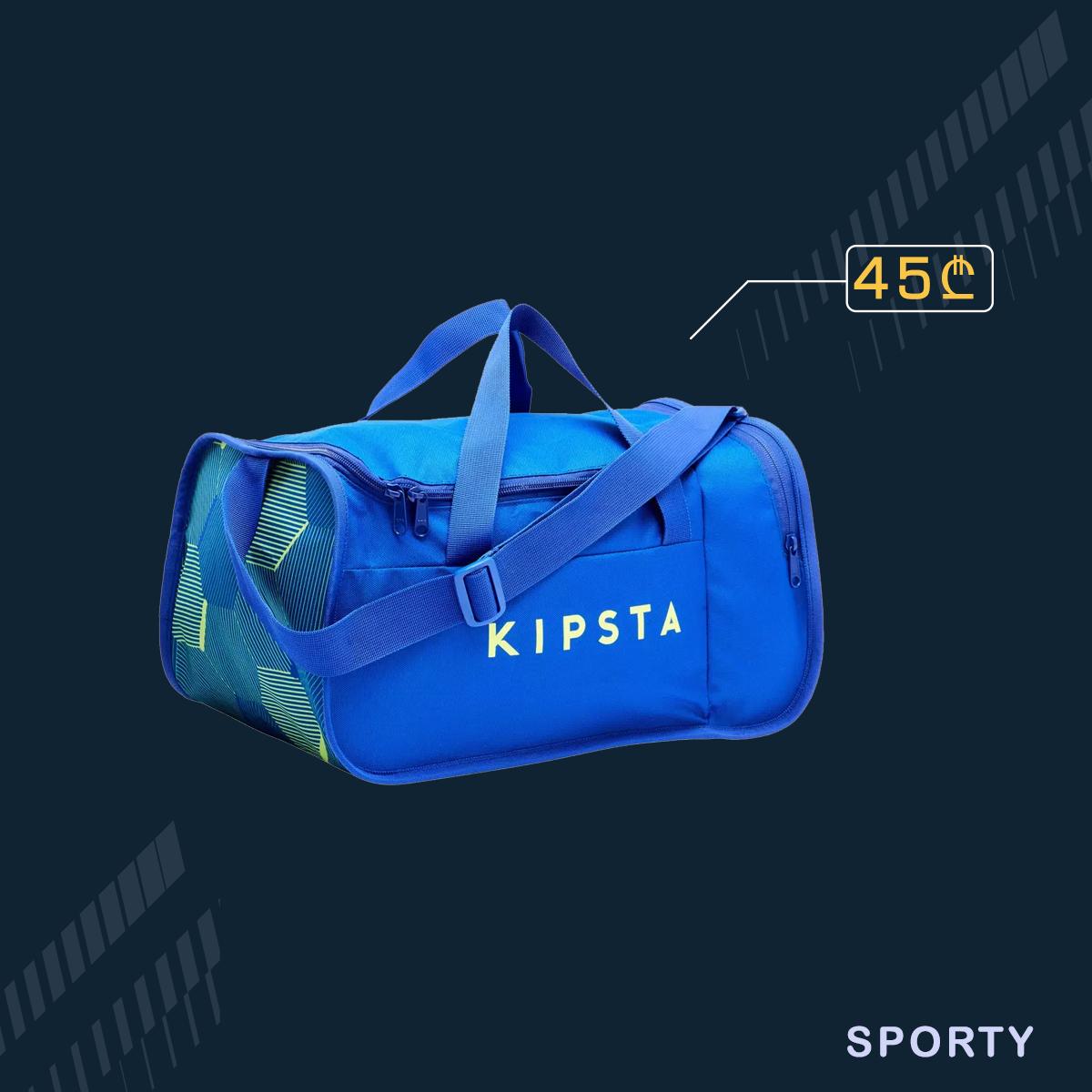 ლურჯი დასაკეცი ჩანთა 20L