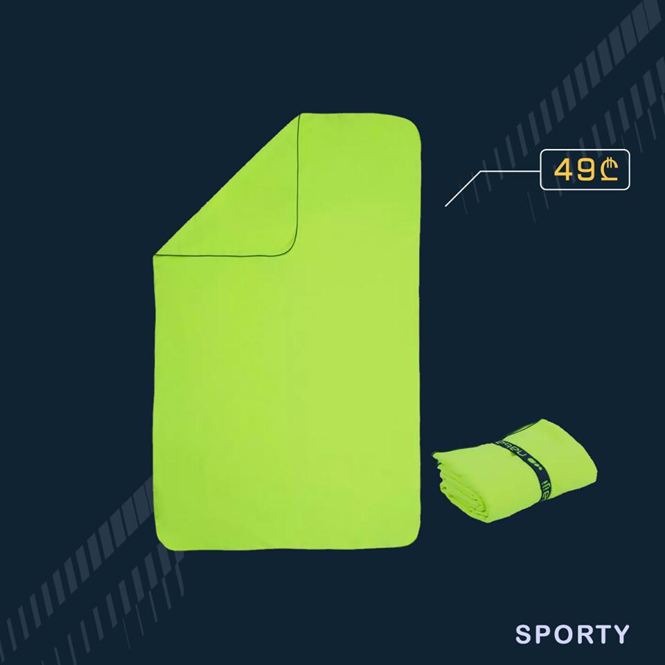 მწვანე პირსახოცი L
