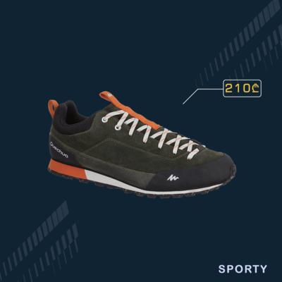 Quechua-ს ჭაობისფერი ტყავის ფეხსაცმელი 46 ზომა