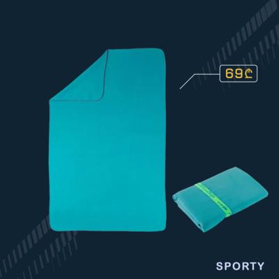 ცისფერი პირსახოცი XL
