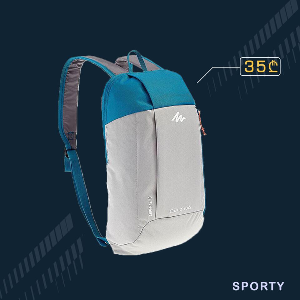 ნაცრისფერი ლურჯში ჩანთა 10L