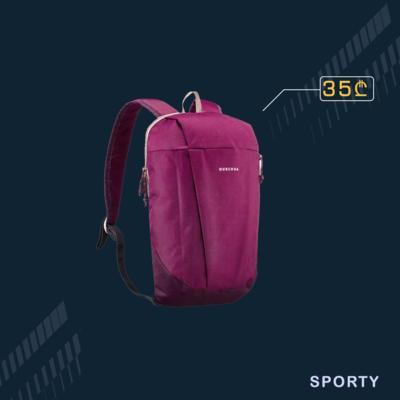 იასამნისფერი ჩანთა 10L