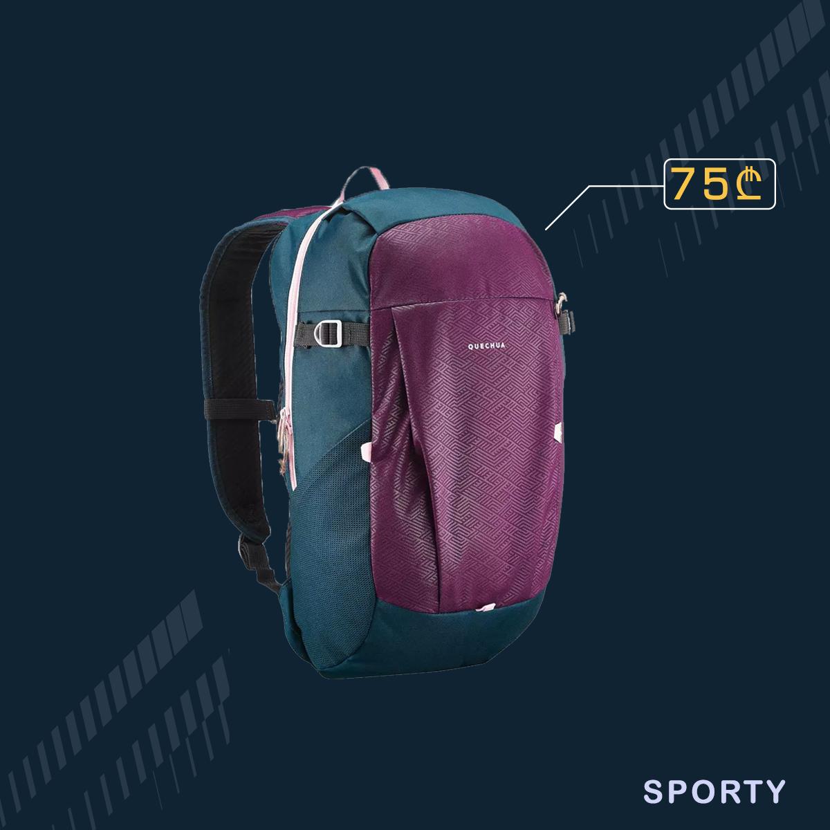 იასამნისფერი ჩანთა 20L
