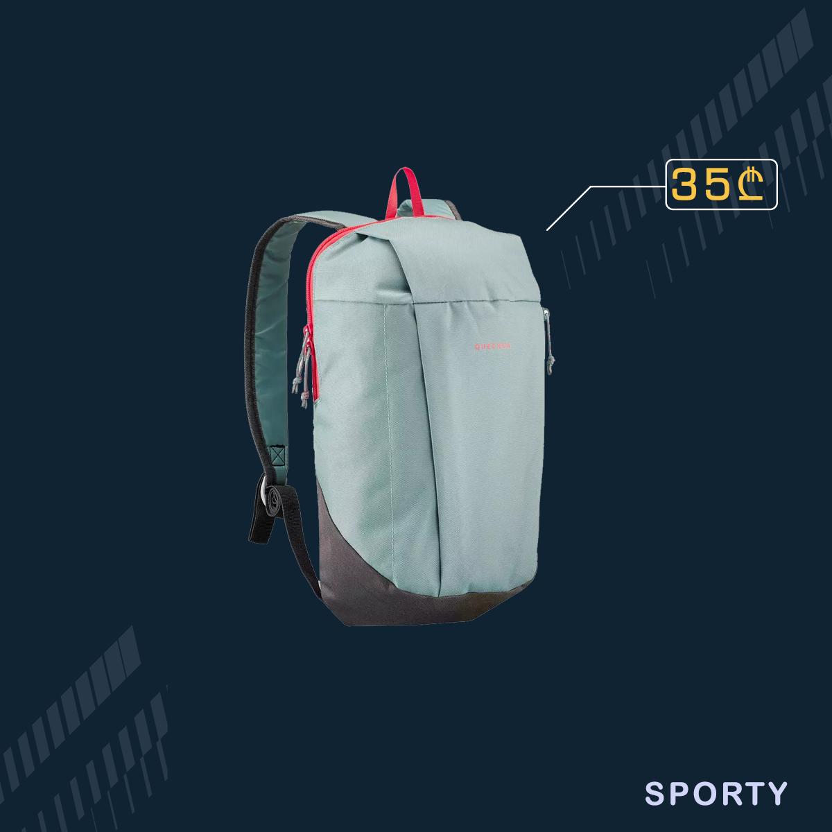 ნაცრისფერი ჩანთა 10L