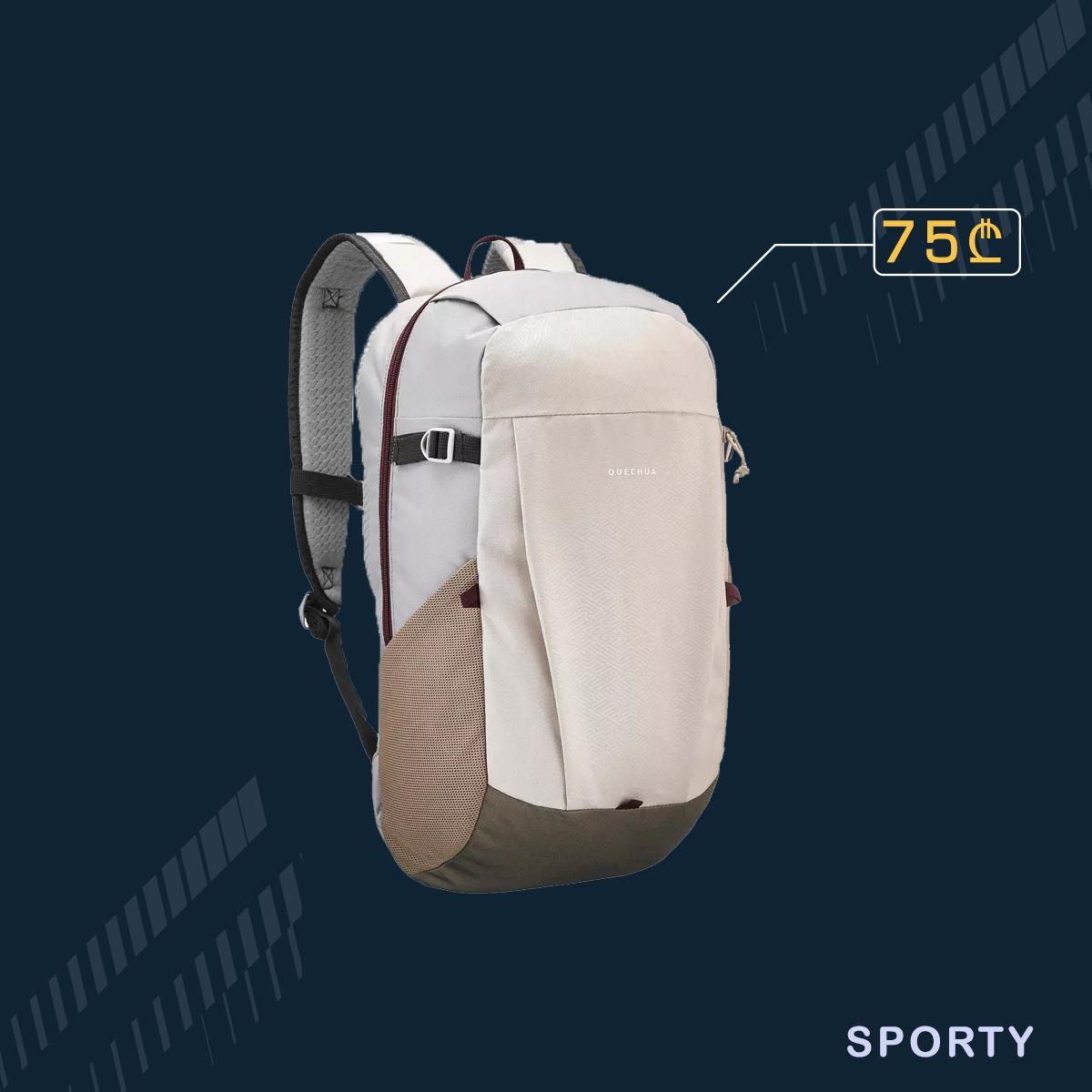 ნაცრისფერი ჩანთა 20L