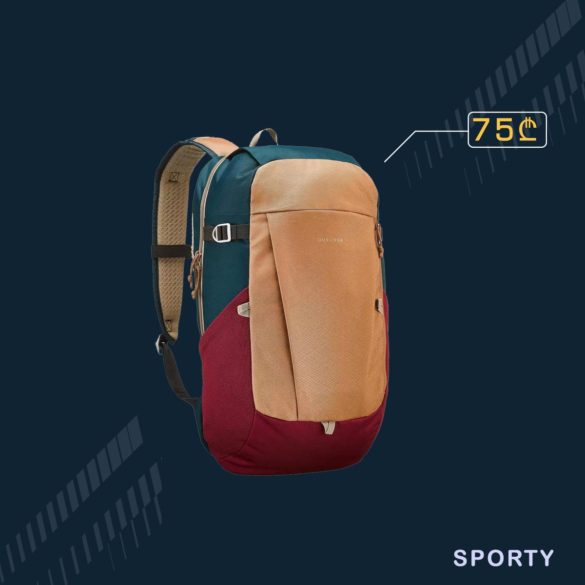 ყავისფერი ჩანთა 20L