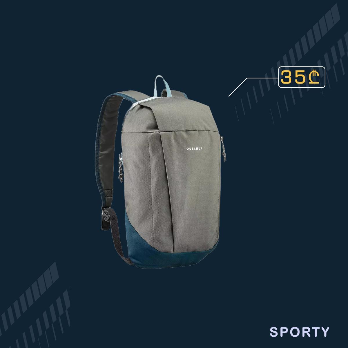 ჭაობისფერი ჩანთა 10L