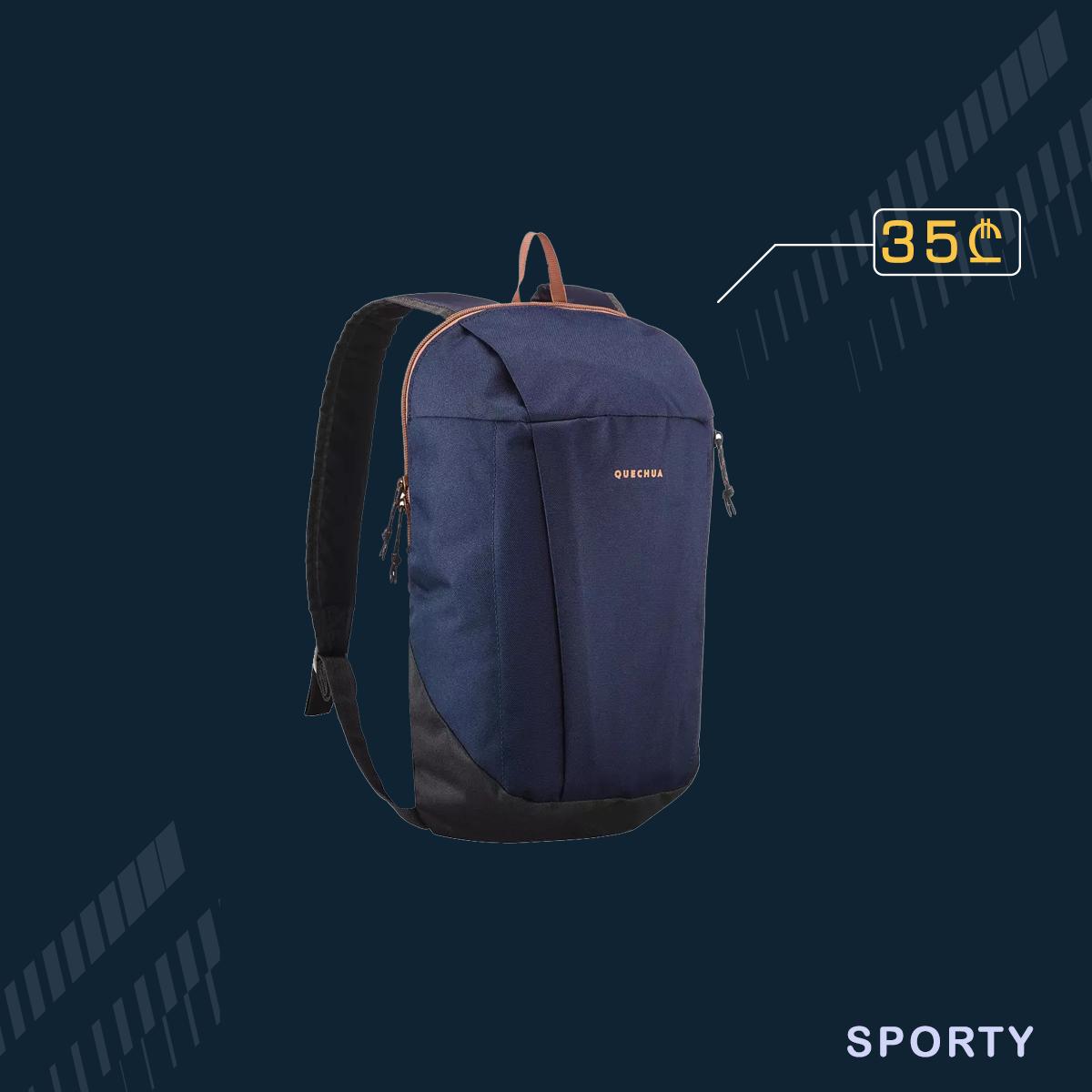 ლურჯი ჩანთა 10L