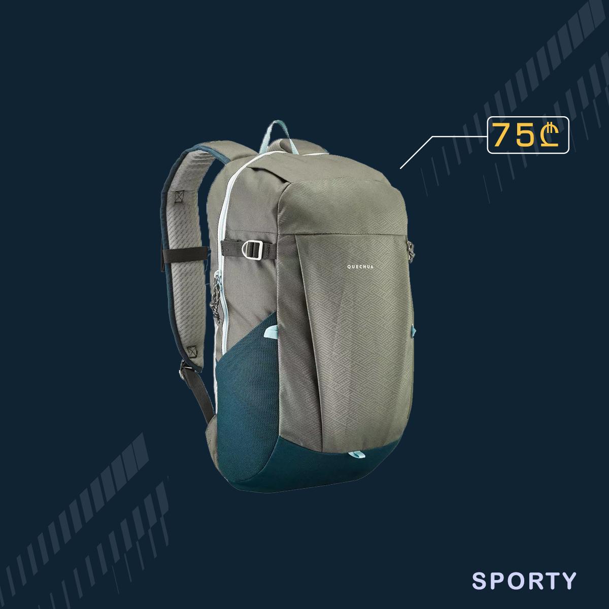 ჭაობისფერი ჩანთა 20L