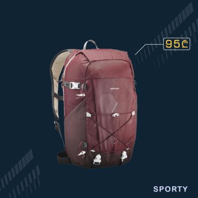 შინდისფერი ჩანთა 30L
