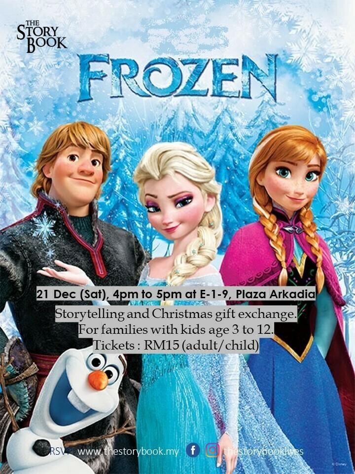 Frozen at Plaza Arkadia