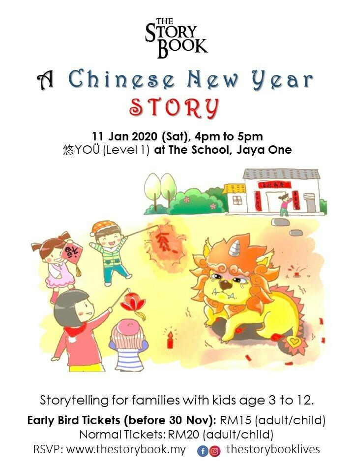 A Chinese New Year Story at Jaya One