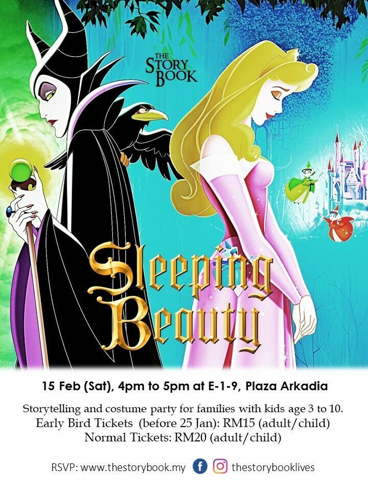 Sleeping Beauty at Plaza Arkadia