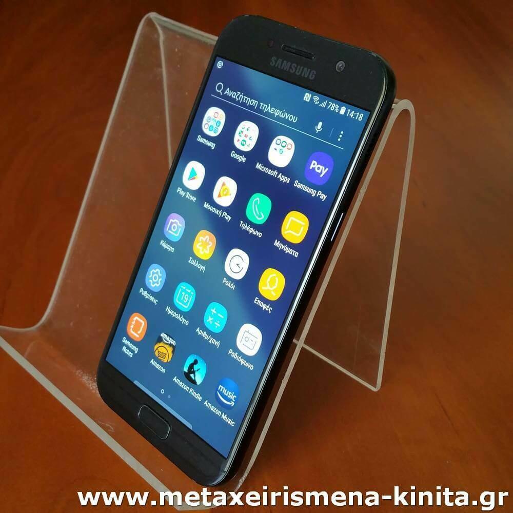 "Samsung Galaxy A5 2017 (A520), 5.2"", 32/3, 8core, αδιάβροχο"