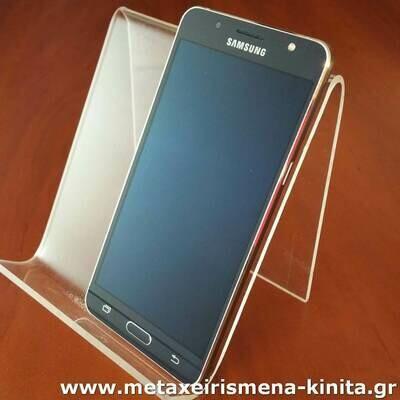 Samsung Galaxy J5 2016 (J510), 5.2