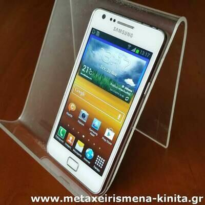 Samsung Galaxy SII (S2 i9100), 4.3