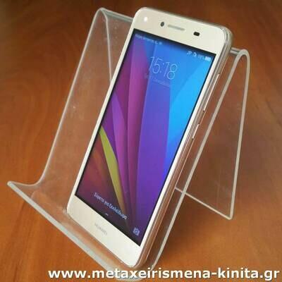 Huawei Y6II Compact (Honor 5A), 5