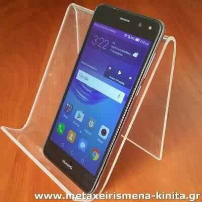 Huawei Y6 2017, 5
