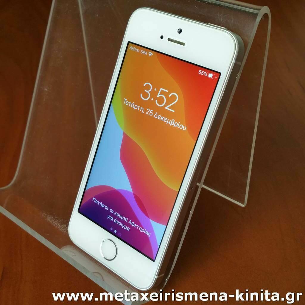 iPhone SE 16GB, 91% υγεία μπαταρίας