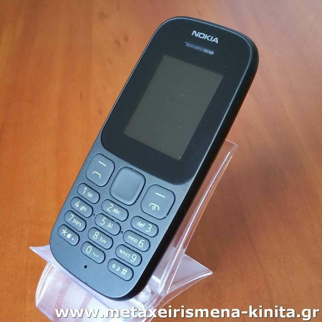 Nokia 105 (2017) DS