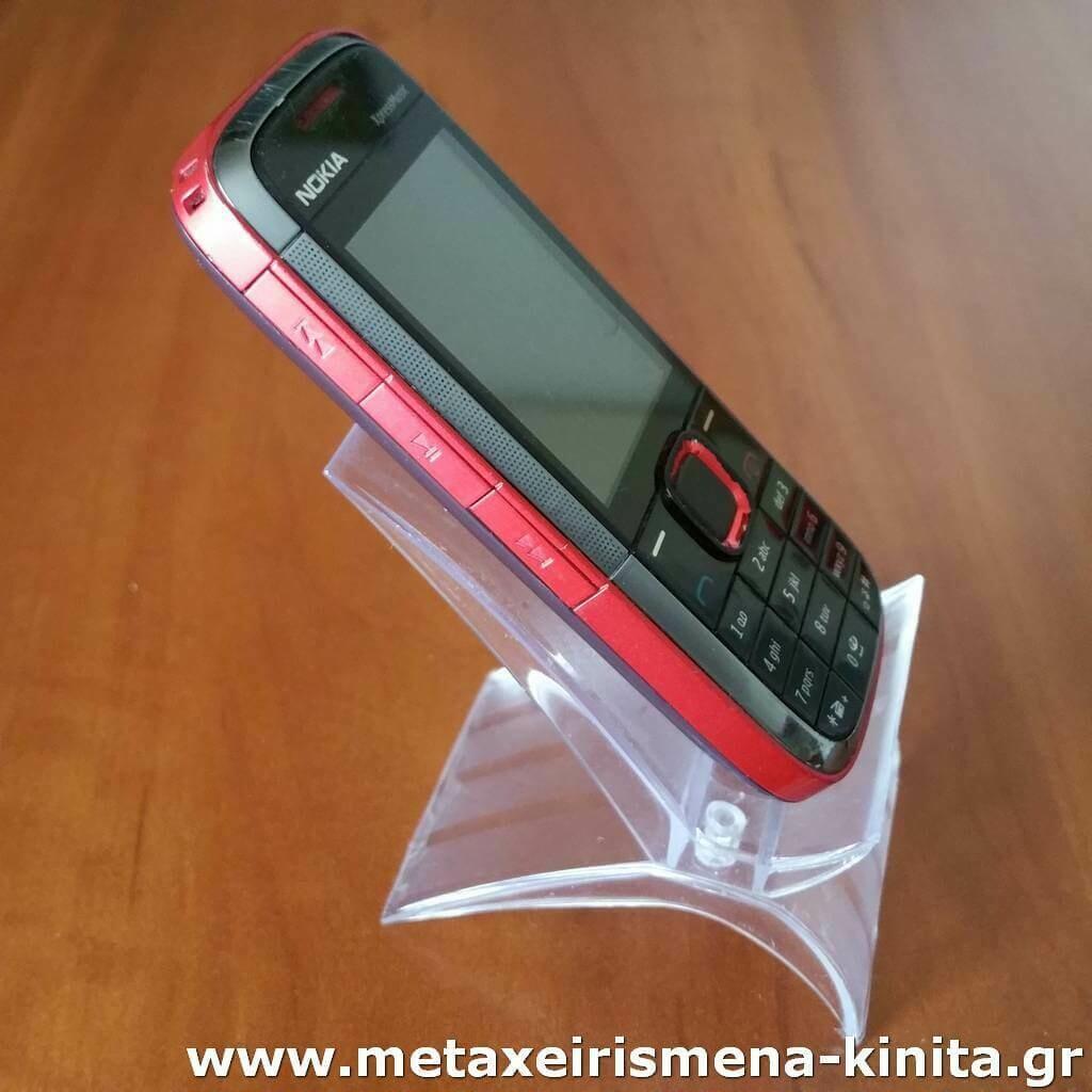 Nokia 5130