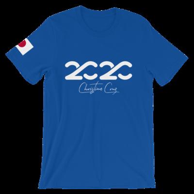 Team Cruz Unisex T-Shirt