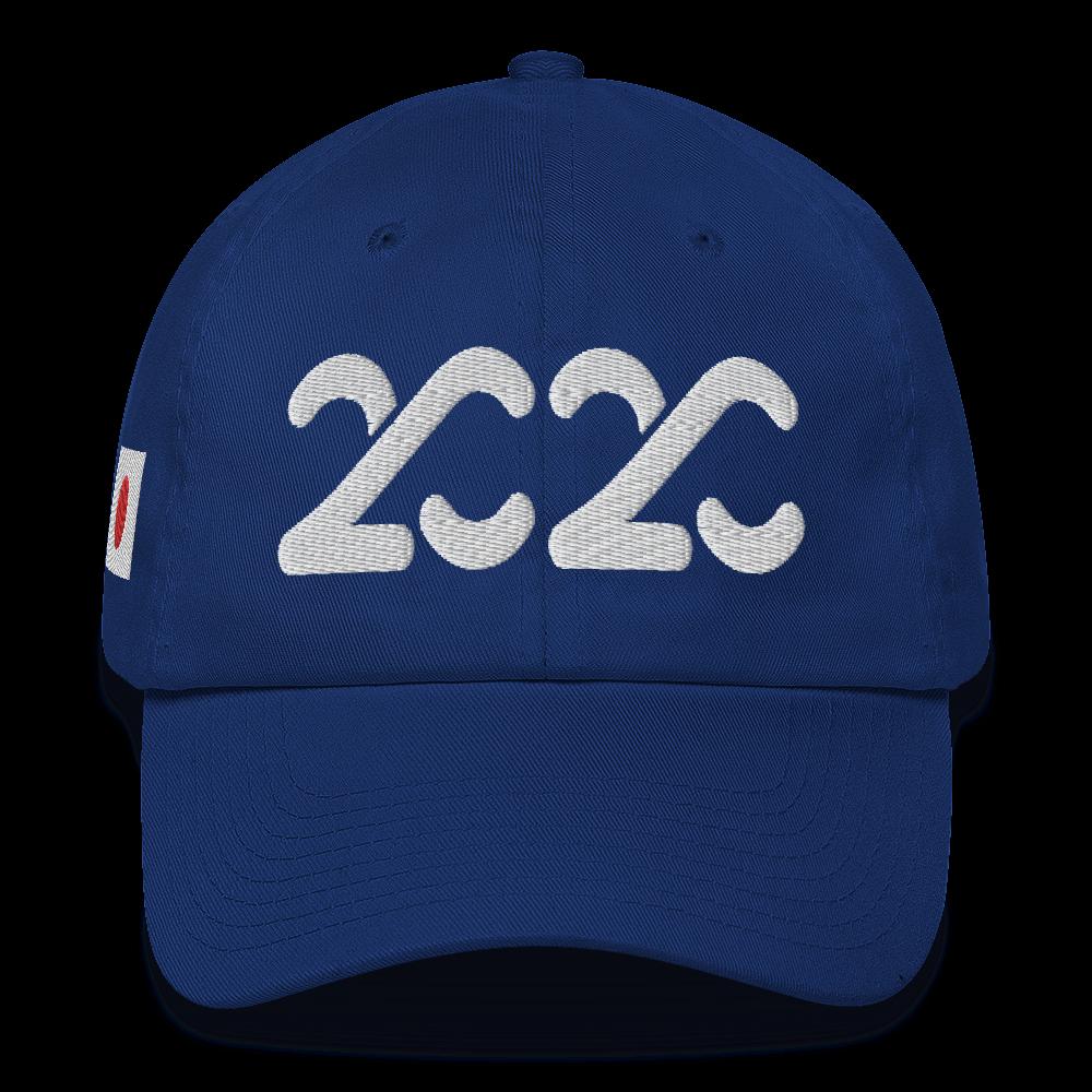 2020 Adjustable Strap Cap