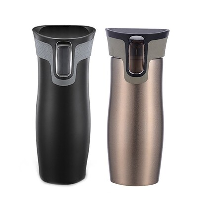 Car Cup Double Wall Insulated Travel Mug 450ml