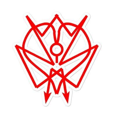 ZZ-Sticker Infinite Compassion Symmetrical Sigilogos