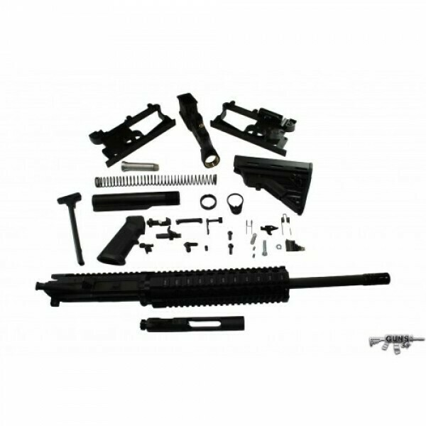 COMPLETE PROTECTION RIFLE KIT
