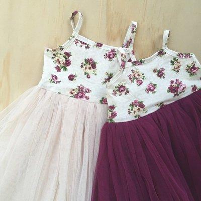 Petunia Tutu Dress - Beige