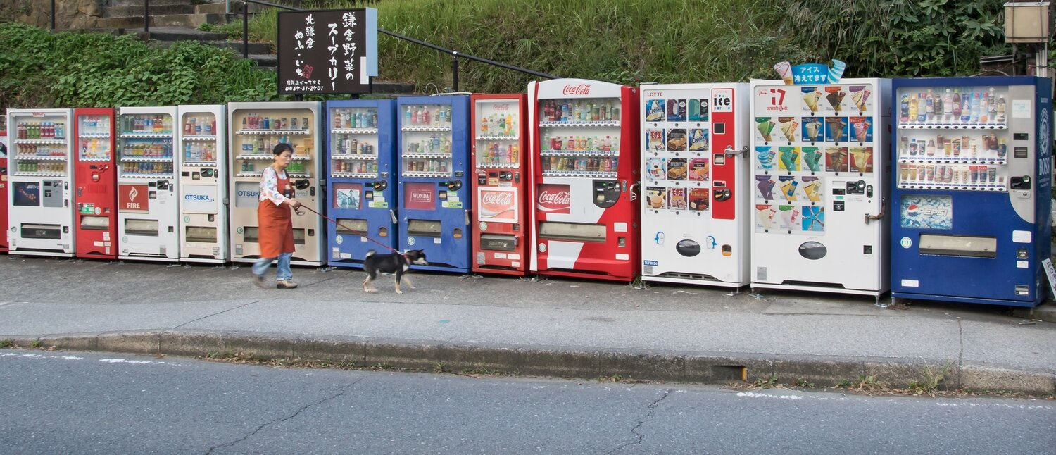 along vending machines