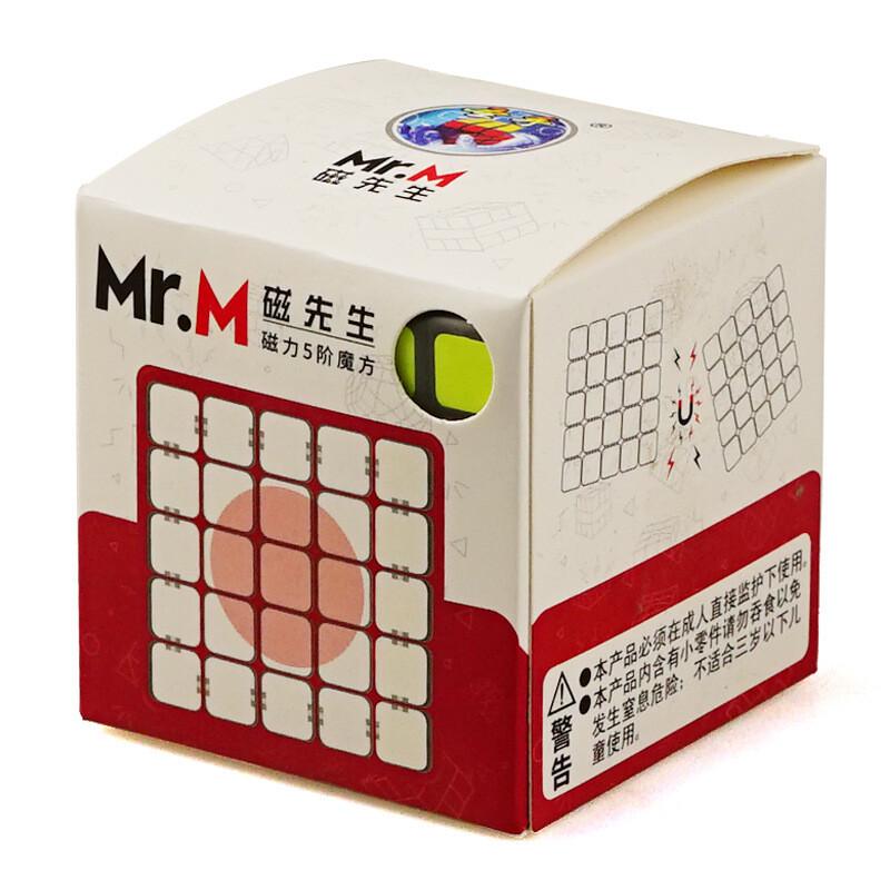 Головоломка SHENGSHOU MR. M 5x5x5 magnetic