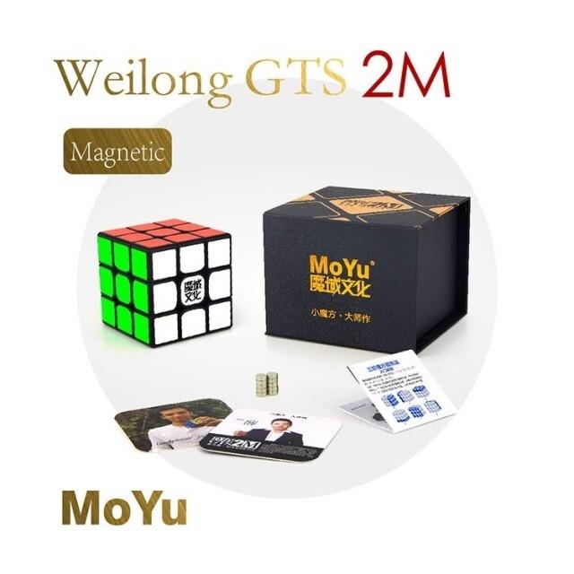 Головоломка MoYu Weilong GTS2 3x3x3 Magnetic