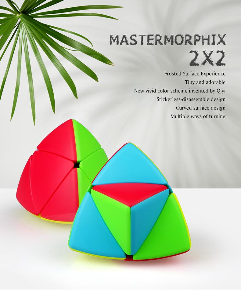 Мастерморфикс QiYi Cube Mastermorphix 2x2x2 color