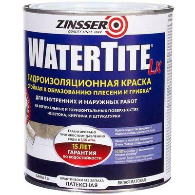 Гидроизоляционная противогрибковая самогрунтующаяся краска (латексная водная) WATERTITE®-LX Mold & Mildew-Proof™* Waterproofing Paint