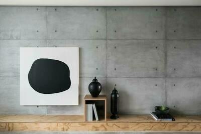Archi +Concrete (Архи конкрет) - лофт