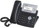 Yealink SIP-T22P SIP-телефон, 3 линии, PoE