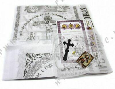Погребальный церковный набор