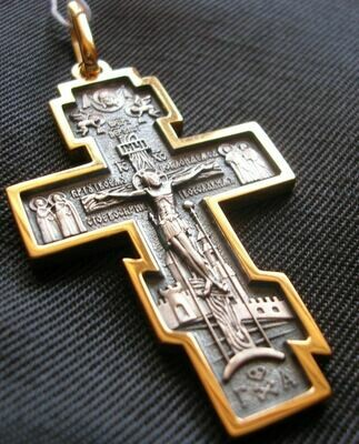 Кресты, медальоны и цепочки